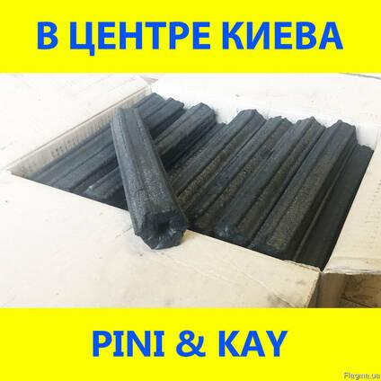 Брикет Древесноугольный Pini-key (пиникей, пини-кей, pini ke
