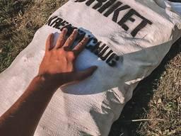 Брикеты (Nestero) Фасовка (мешок 30кг) из лузги подсолнечника (микс) 1тн заменяет 4кб дров