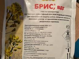 Брис, ВДГ- системний гербіцид проти бур'янів в посівах зернових, цукрового буряка, ріпаку