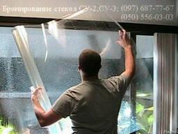 Бронирование стекол, класс защиты СУ-1, СУ-2, СУ-3