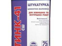 БудМайстер Штукатурная смесь цементно-известковая ТИНК-41