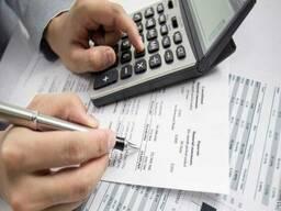 Оказываю бухгалтерское обслуживание предприятия регистрация ип налоги 2019