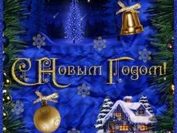 Буковель на Новый год из Киева, тур Буковель Рождество