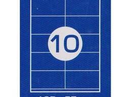 Бумага на 10 ячеек