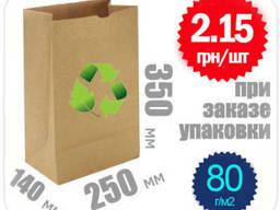 Бумажный крафт пакет 80г/м2 350х250х140 (Mondi)