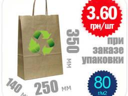 Бумажный крафт пакет 80г/м2 с ручкой 350х250х140 (Mondi)