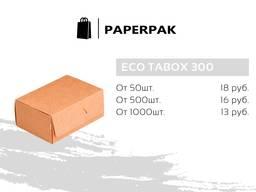 Бумажный крафт упаковка