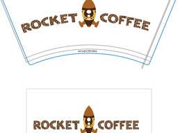 Бумажный стакан 340 мл с Вашим брендом, логотипом, рекламой