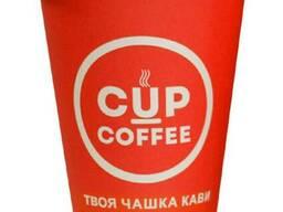 Бумажный стаканчик для вендинга Coffe Cup, 175 мл
