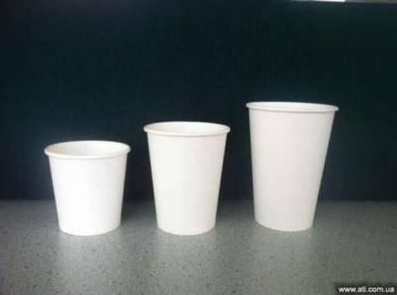 Бумажные стаканы одноразовые 255 мл белые