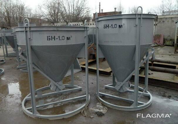 Бункер конусный БН-0,5