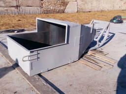 Бункер Туфелька конусный БП-1, 0 (Лапоть)