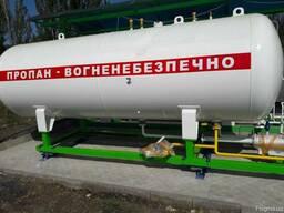 Бункерные весы для сжиженного газа пропана бутана