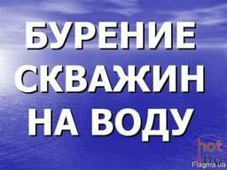 Бурение скважин Сватово, Кременная, Рубежное