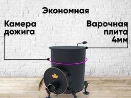"Буржуйка ""Обалденная"""