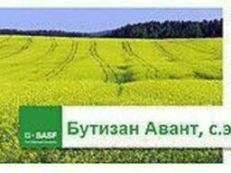 Бутизан Авант гербицид (галера супер)