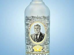 Бутылка с вашим фото и логотипом