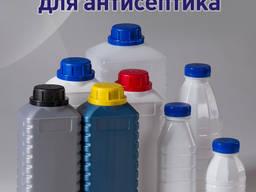 Бутылки под дезинфектор, антисептик