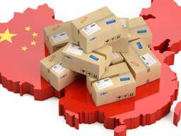 Быстрая авиа доставка грузов из Китая, 2-4 дня!!!