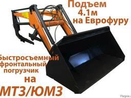 Погрузчик фронтальный (быстросъемный) от 1, 2т