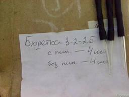 Бюретка 3-2-25