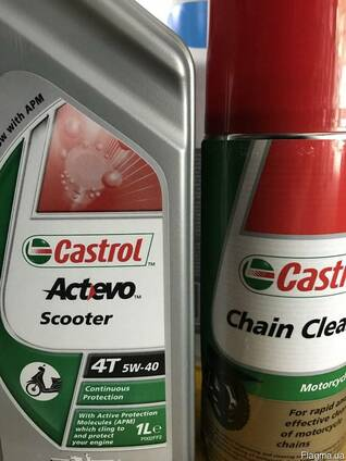 Castrol act evo scooter 4t 5w40