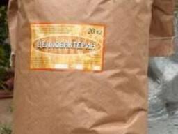 Целлобактерин-Т, пробиотик кормовой ферментативный