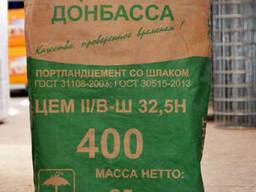 Цемент Донбасса