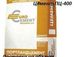 цемент киев