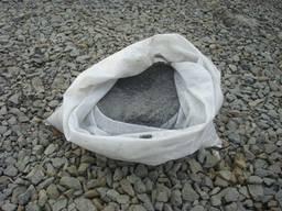 Цемент гідроізоляційний ГІР -2 марка М 600 купить ціна