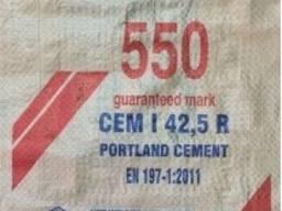 Цемент М-150