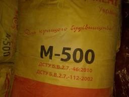 Цемент М-500 портландцемент