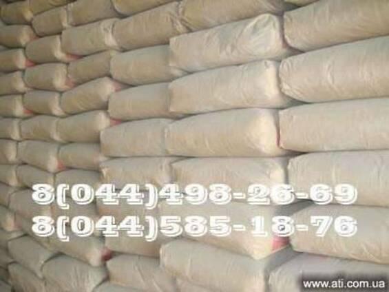 Цемент М400, М500 доставка