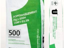 Цемент М500 и М400 Киев, цемент М500 цена, цемент М400 цена