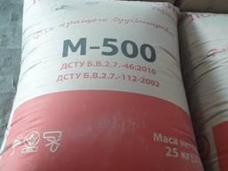 """Цемент М400/М500 ПАО""""Ивано-ФранковскЦемент. Доставка."""