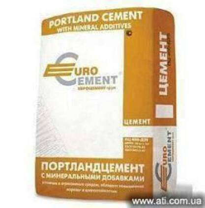 Цемент марка м 500 Портланд цемент доставка на объекты