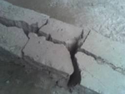 Цемент НРВ -80