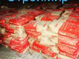 Цемент оптом Пик Цемент М-500, М-400 (25кг/навал)