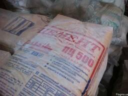 Цемент ПЦ-500 .Фасовка 25 кг