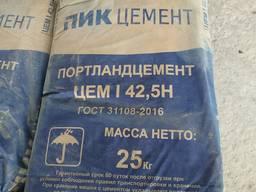 Цемент ПЦ I-500 Цемент Донбасса