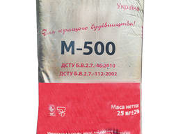 Цемент ПЦ-II / А-Ш М-500 25кг