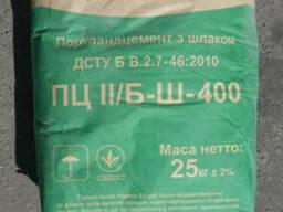 Цемент ПЦ II/Б-Ш-400 производства ПАО «ХайдельбергЦемент. ..