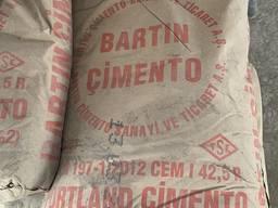 Цемент ПЦ500 Д0 (CEM I 42, 5 R), Турция, 25 кг (мешок)