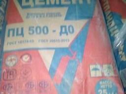 Цемент в мешках М500 по 25 кг