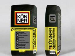 Цементно-песчаная смесь Кеннер РО-1