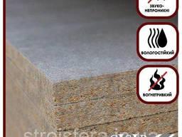 Цементно-стружковая плита БЗС 3200х1200х10 (мм) ЦСП. ..