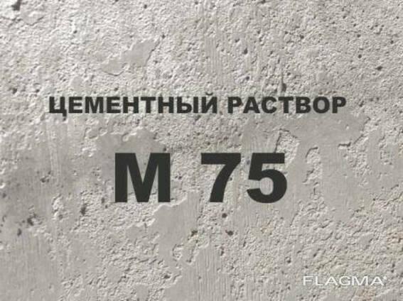 цементный раствор м50