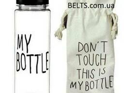 Цена. Современная бутылка My Bottle для напитков и фруктов