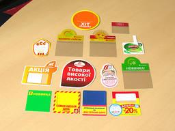 Этикетки, бирки, ярлыки, наклейки печать на пластике