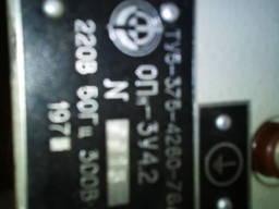 Центрифуга медецинская опн - 3 б\у 10 колб